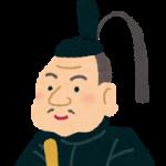 映画関ケ原で役所広司演じる徳川家康公の旗「厭離穢土欣求浄土」とは?