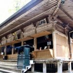 和歌山高野山奥の院の空海お守りネックレスは通販あり?