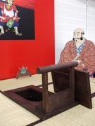 信玄が使ったトイレや力士用便器-TOTOショールームに「トイレ博物館」