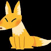 狐のイラスト