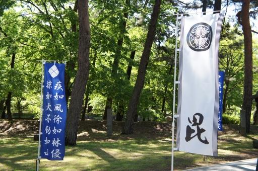 の 戦い 中島 川 長野市「信州・風林火山」特設サイト 川中島の戦い[戦いを知る]