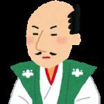 織田信長公が安土城で徳川家康公をもてなした料理「おちつき膳」とは?