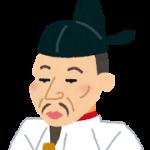 豊臣秀吉公が晩年愛好した娯楽は「能」!誰の影響?自作も?