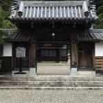 佐和山城下,島左近公屋敷跡の清涼寺に伝わる七不思議をご紹介!