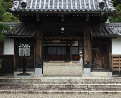 清凉寺山門