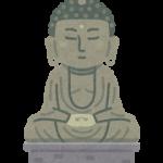 豊臣秀吉公がひっそりと 京都、阿弥陀が峰・豊国廟 に眠る!