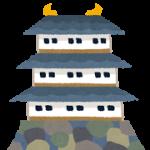 日本100名城一覧!全国の城を巡る旅計画を企み中!