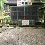見ず聞かず言わざるの元は日吉神社の神猿!意味は?思わざるは良源の?