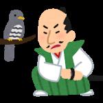岐阜から滋賀まで織田信長と明智光秀と関ヶ原高速体験記!