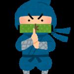 伝説の伊賀忍者5選!忍術名人の忍法とエピソードとは?