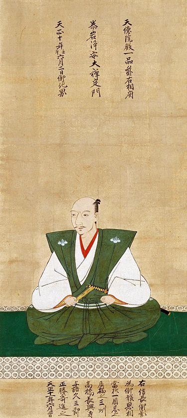 里村 紹巴 と は 次 の うち どの よう な 職業 で 名 を 馳せ た 人物 か